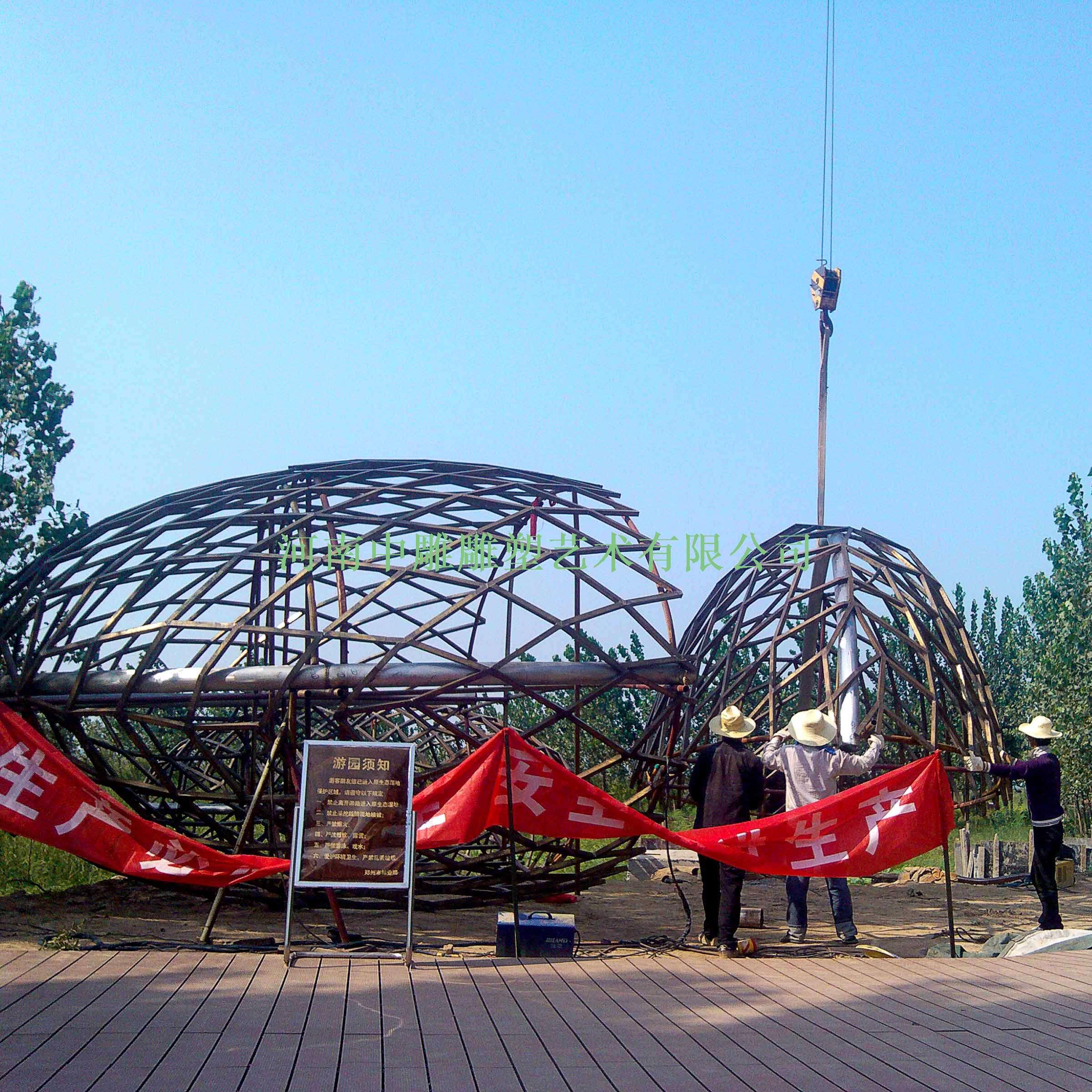 郑州黄河湿地公园.jpg